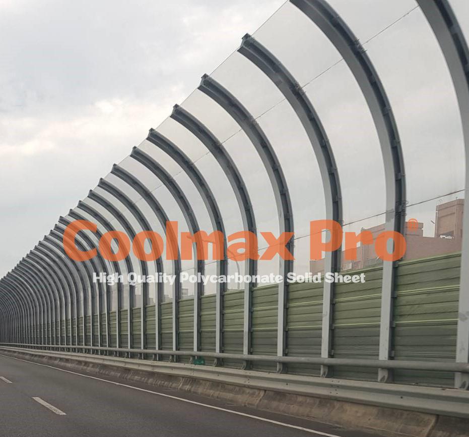 highway sound barrier