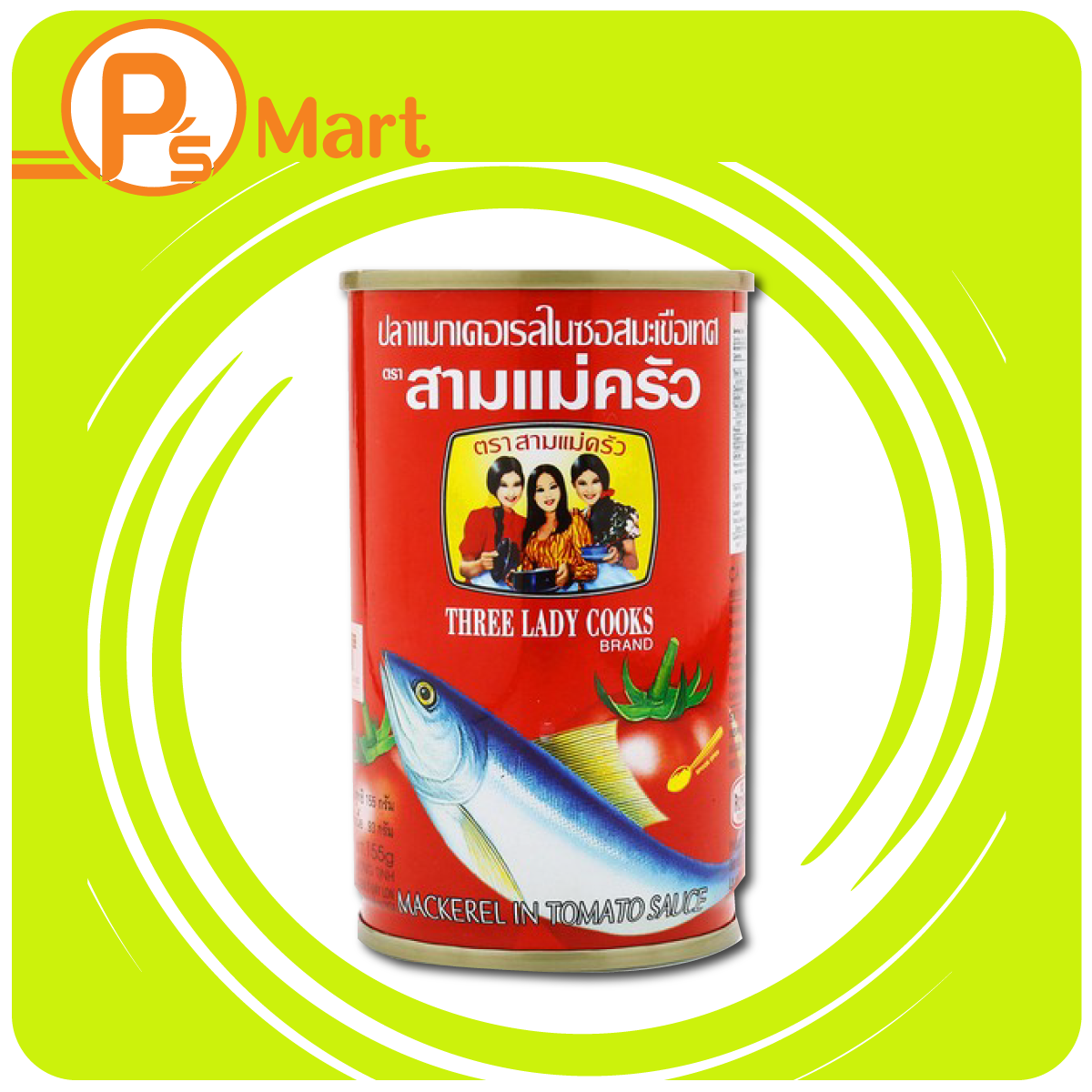 CANNED FISH THREE LADY COOKS 155G