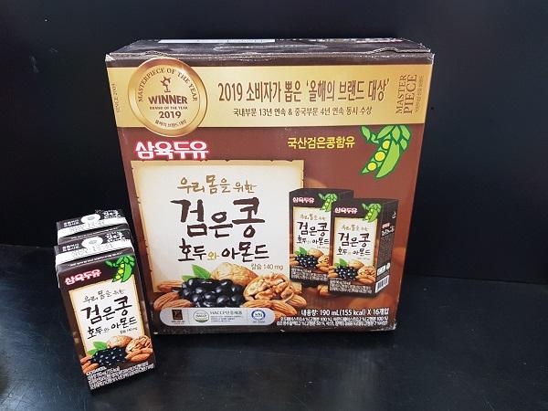 Sữa óc chó đậu đen hạnh nhân Hàn Quốc SAHMYOOK Thùng 16 hộp 190ML